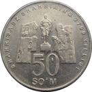 50 Soʻm (Shahrisabz) – revers