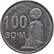 100 Soʻm -  revers