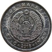 200 Soʻm -  avers