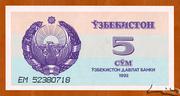 5 Soʻm – avers