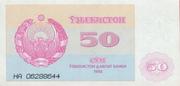 50 Soʻm – avers