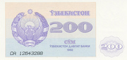 200 Soʻm – avers