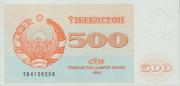 500 Soʻm – avers