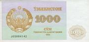 1000 Soʻm – avers