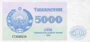 5000 Soʻm – avers