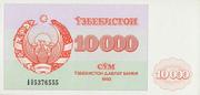10 000 Soʻm – avers