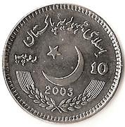 10 roupies (Fatima Jinnah) – avers