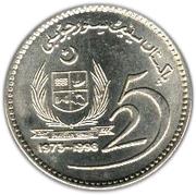 10 roupies (Sénat) – revers