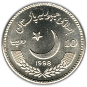 10 roupies (Sénat) – avers