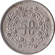 50 paisa – revers