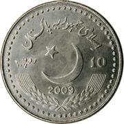 10 roupies (Solidarité avec la Chine) – avers