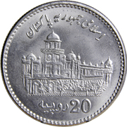 20 roupies (Islamia College Peshawar) – avers
