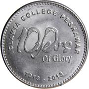 20 roupies (Islamia College Peshawar) – revers