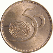 5 roupies (Nations Unies) – revers