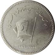 50 roupies (Anniversaire de l'Indépendance) – revers