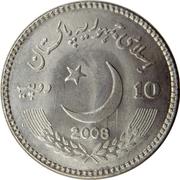 10 roupies (Benazir Bhutto) – avers