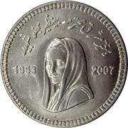 10 roupies (Benazir Bhutto) – revers