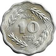 10 paisa (FAO) -  revers