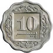 10 paisa -  revers