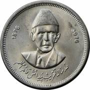 50 paisa (Muhammad Ali Jinnah) – avers