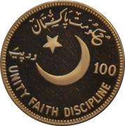 100 Roupies (Muhammad Ali Jinnah) – avers