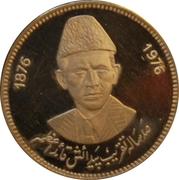 100 Roupies (Muhammad Ali Jinnah) – revers
