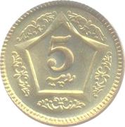 5 roupies – revers