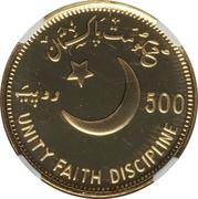 500 roupies (Muhammad Ali Jinnah) – avers