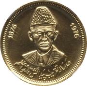 500 roupies (Muhammad Ali Jinnah) – revers