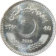 40 roupies (Réfugiés afghans au Pakistan) – avers