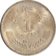 1 roupie (Allama Mohammad Iqbal) – revers