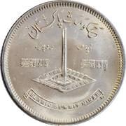 1 roupie (Sommet islamique mondial) – avers