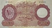 100 Roupies 1953 – avers