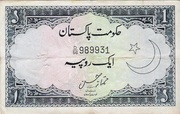 1 Rupee Type 1953 verso bleu – avers