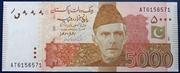 Pakistan 5000 Rupees 2017 – avers
