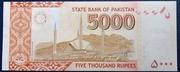 Pakistan 5000 Rupees 2017 – revers