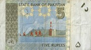 5 Rupees 2008 – revers