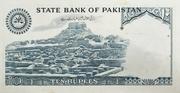 10 Rupees Haj issue – revers