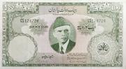 100 Rupees/Taka – avers