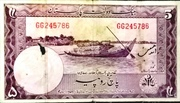 Pakistan 5 Rupees 1951-1967 – avers
