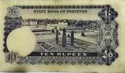 10 Rupees Haj Note – revers