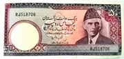 50 Rupees – avers
