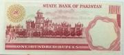 100 Rupees Haj Note – revers
