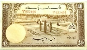 10 Rupees (1949-1953 ND Issue) – avers