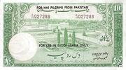 10 Rupees Haj Note – avers