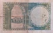 1 =Rupee – revers