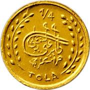 ¼ Tola - Taher Ali Yousuf Ali – avers
