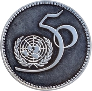 5 Rupees (United Nations; Silver Pattern; Replica) – revers