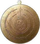 Medal - General Union of Palestine Students - Pakistan Branch (Palestine Exhibition) – avers