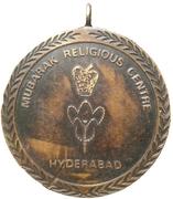 Medal - Mubarak Religions Centre (Aga Khan Meritorious Service as Religious Guide) – avers